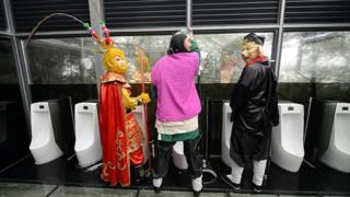 توالت در چین