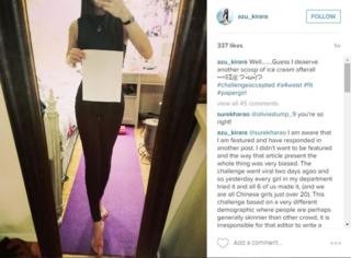 Azura Ge said she participated in the A4 challenge to show off her fitness regime