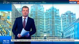 Screen grab of news item of Russian former deputies' apartments from Rossiya 24