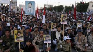 Shia Houthi rebels in Sanaa (12 October 2016)