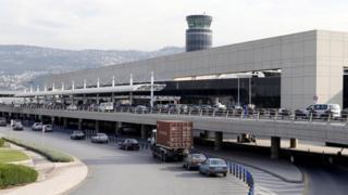 مطار بيروت الدولي