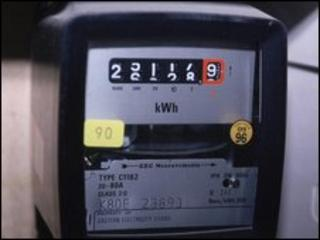 Old electricity meter