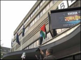 BBC Gaza protest