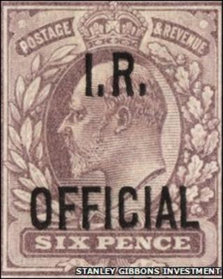 1904 6d Pale Dull Purple (I.R. Official) stamp