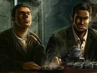 Artwork for Mafia Wars, Zynga