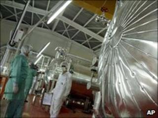 Isfahan nuclear facility, file pic
