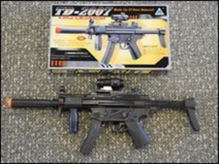 An illegal laser toy gun