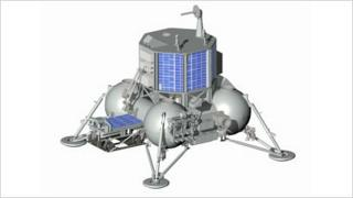 Luna-Resource artist's impression (Anatoly Zak/Russianspaceweb.com)