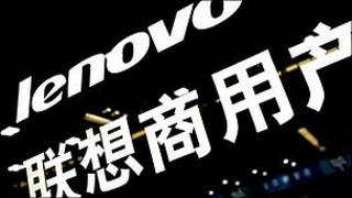 The logo of Lenovo is displayed at a computer centre in Shanghai