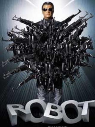 Endhiran (Robot) Poster with Rajinikanth