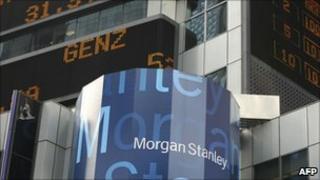 The Morgan Stanley worldwide headquarters building in New York