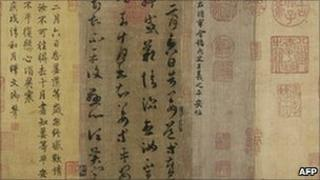 A rare hand scroll copy of ancient Chinese calligrapher Wang Xizhi