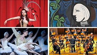 Images of the arts: PA and Getty Images