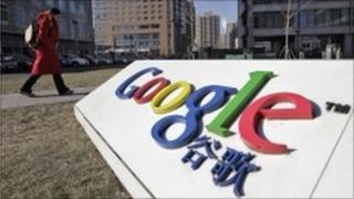 Google office in China
