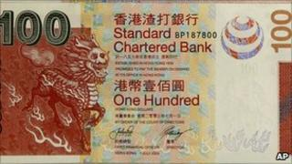 Hong Kong dollar note