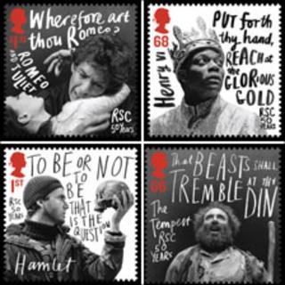 Royal Shakespeare stamps