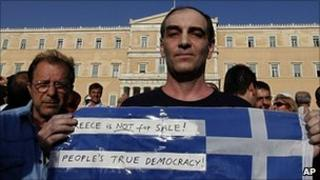 Anti-austerity rally in Athens, 24 May 11