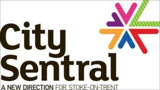City Sentral logo designed by Underscore