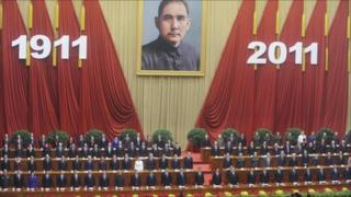 A portrait of revolutionary leader Sun Yat-sen at the Great Hall of the People in Beijing on 9 October 2011