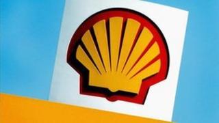 The Shell logo
