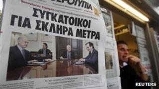 Greek newspaper. Nov 7 2011