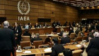 IAEA (file photo)