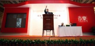 An auctioneer scans for bids at an auction held by Forever in Beijing last year