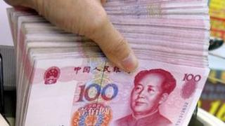 A batch of 100 yuan notes