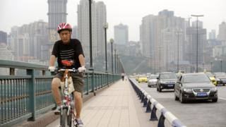 The city of Chongqing
