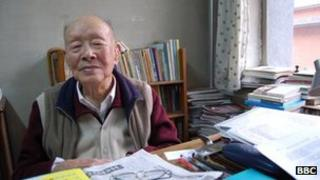 zhou youguang - photo #21