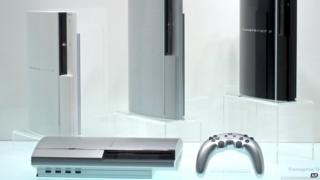 Playstation have announced name of their next console.