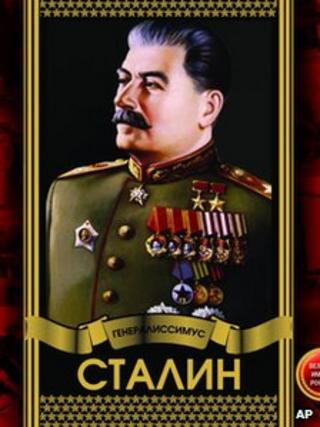 The front cover of the notebook featuring a portrait of Stalin