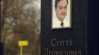 Sergei Magnitsky's grave (file pic)