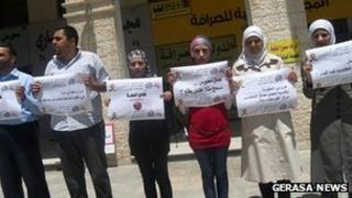 Journalists at Gerasa News protest against the detention of their colleagues
