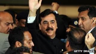 Yusuf Raza Gilani waves outside court