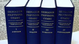The first edition of Geiriadur Prifysgol Cymru