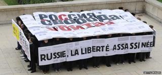 Paris press freedom protest