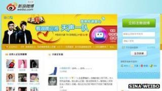Sina Weibo screenshot