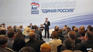 Russia's Prime Minister Dmitry Medvedev (C) speaks at the 13th United Russia conference at the Manezh exhibition hall in Moscow on May 25, 2012.