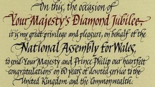 A detail of scroll marking the Queen's Diamond Jubilee