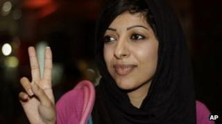 Zainab al-Khawaja (29 May 2012)