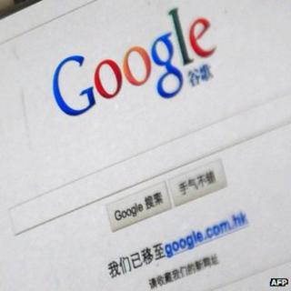 A laptop computer screen displaying the landing page on google.cn, which links to Google's Hong Kong site (file photo)