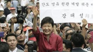 Park Geun-hye announced her plan to run for president in Seoul
