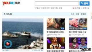 Youku screenshot