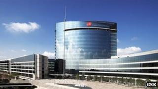 GSK headquarters