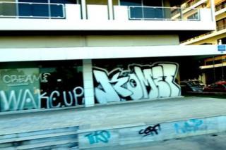 Graffiti in Athens, reading 'wake up'