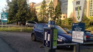 Quarry Hill car park, Leeds