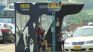 Whale-shaped bus stop in Jangsengpo