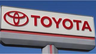 Toyota dealership