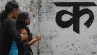Hindi letter